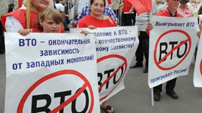 Russia short of government officials for WTO entry