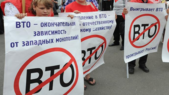 Russia approves WTO membership amid protests