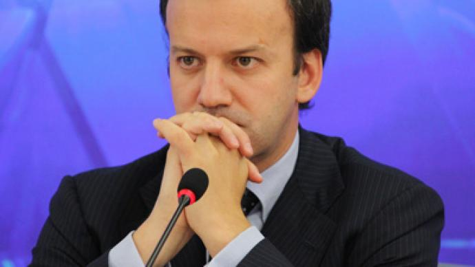 'Russia's economic woes down to political status quo'