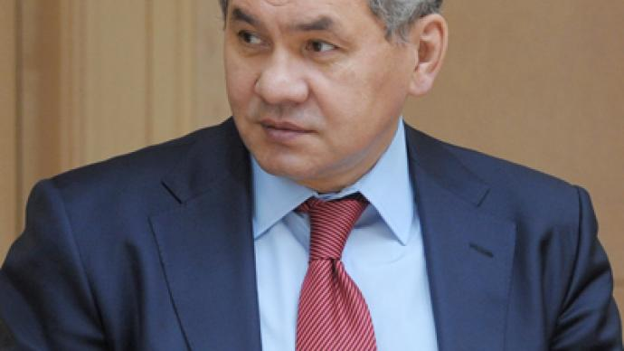 Emergencies Minister shortlisted for Moscow region governance