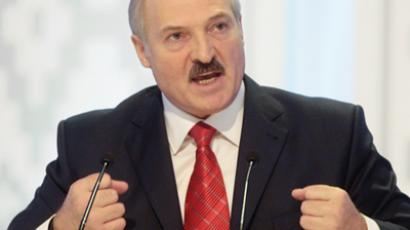 Rain on his parade: Lukashenko's fourth term begins with boycott