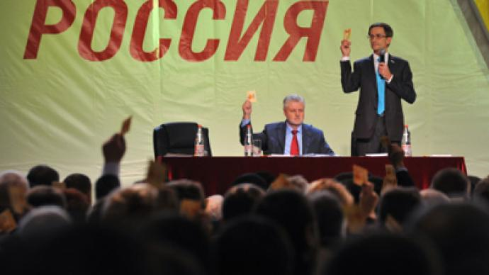Fair Russia embarks on crusade against Putin party 'monopoly'