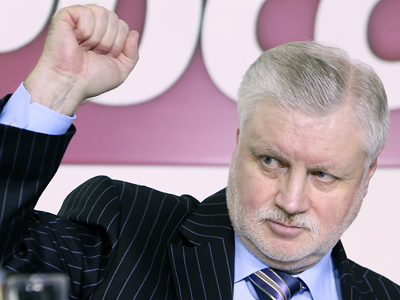 'United Russia's power monopoly declining' - ex-speaker of Upper House