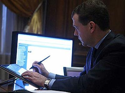 Twitter shuts down mock Medvedev account