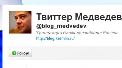 Twitter shuts down mock Medvedev account
