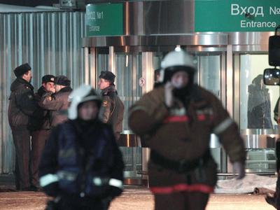 Possible Domodedovo blast suspect named