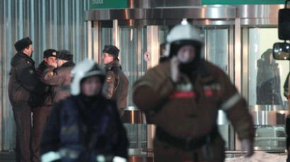 Deadly blast at Moscow's Domodedovo airport