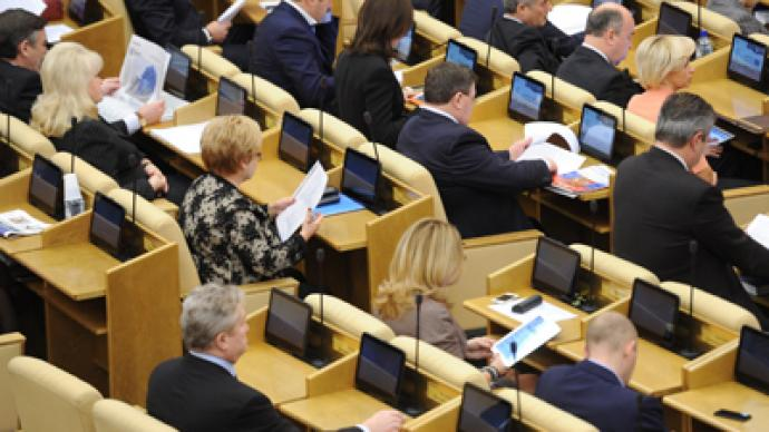 Duma gives first nod on foreign property ban for state officials and their families