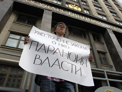 Major civil rights group appeals ban on work in Russia