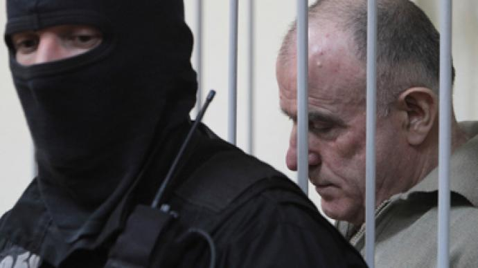 Former senior Ukraine policeman gets life for journalist's murder