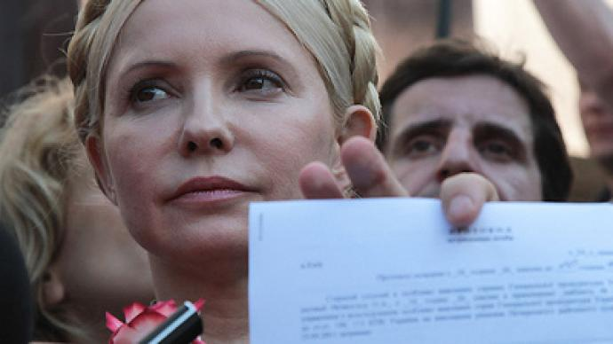 Former Ukrainian PM Tymoshenko goes on trial over abuse of power