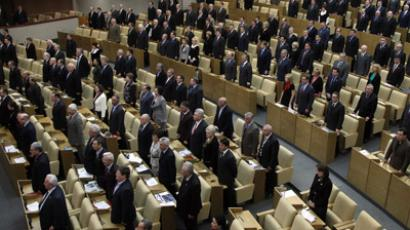 Duma gives final approval to party reform bill