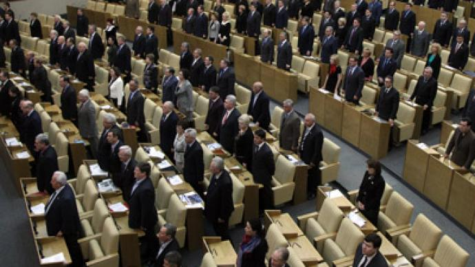 Duma: 'Yes' to political reform, 'no' to raising minimum party strength
