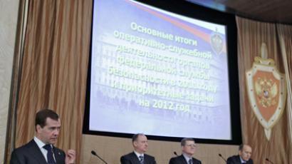 FSB orders agents to ditch foreign property
