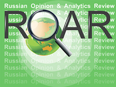 "ROAR: ""G20 lacks governing instruments"""