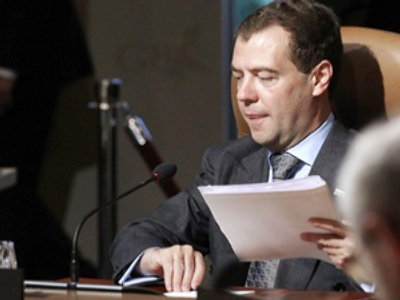 Medvedev sums up Canadian top-rank gatherings