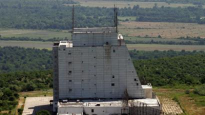 Russia stops lease of 'outdated' Gabala radar