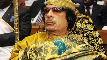 "Gaddafi awarded ""anti-NATO resistance fighter"" title by Ukrainian party"