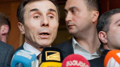 Georgian opposition leader fined $90mln