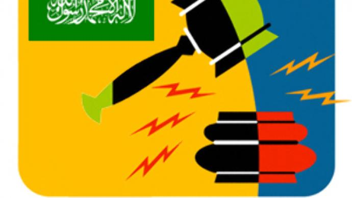Hamas to sue Israel
