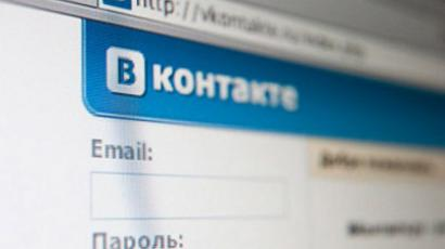 Duma council to be manned with popular bloggers - MP