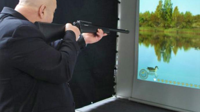 Lower House gets own shooting ranges