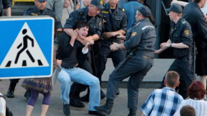Social network activists ask Lukashenko to stop persecution of silent protesters