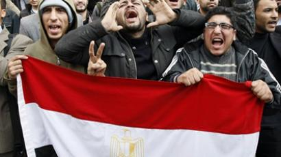 Egyptian government talks to opposition