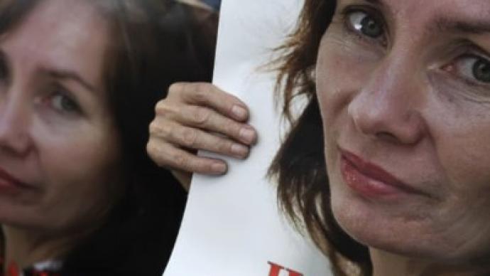 Investigation into Estemirova's killing extended