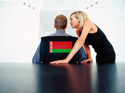 Eurobsession with Belarus