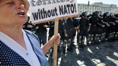 Ukraine says NO to NATO