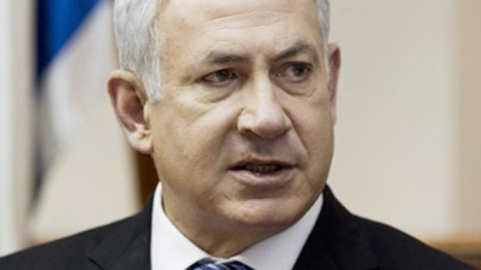 Israeli prime minister calls for strike against Iran