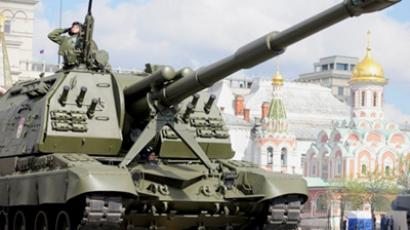 Defense Ministry reports on arms contracts after presidential reprimand
