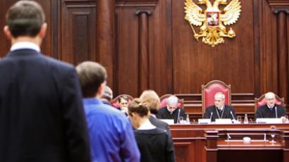 Constitutional Court head approves public evaluation of high-profile cases
