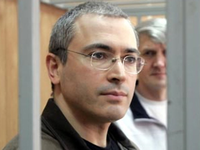 Moscow court drops case against former Yukos VP