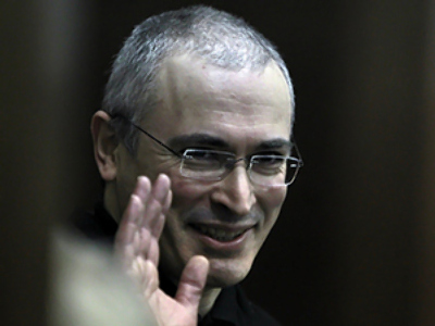 Verdict in Khodorkovsky case pending