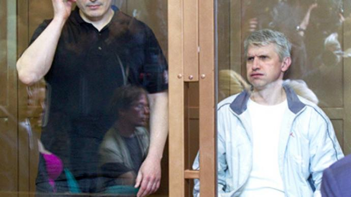 Officials' activities in Khodorkovsky's second case probed