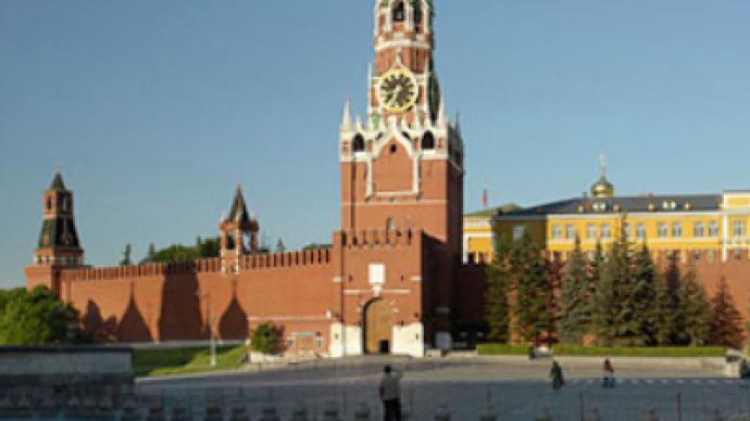 Kremlin's vision of modernizing Russia