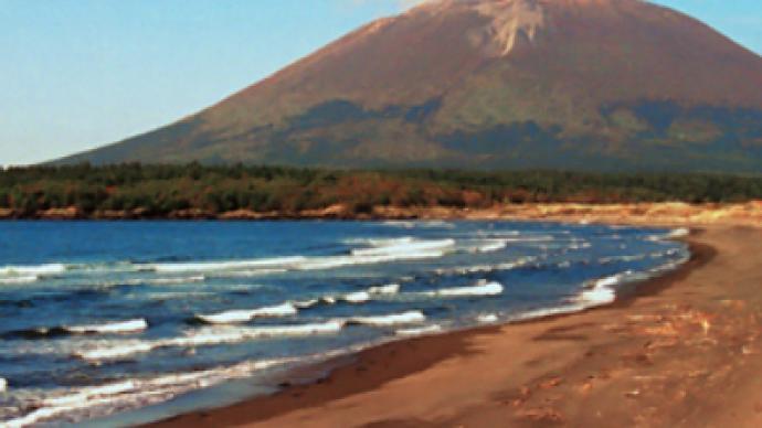 """Kuril Islands are important Russian region"""