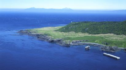 "Japanese officials abandon ""occupation"" rhetoric over South Kurils issue"