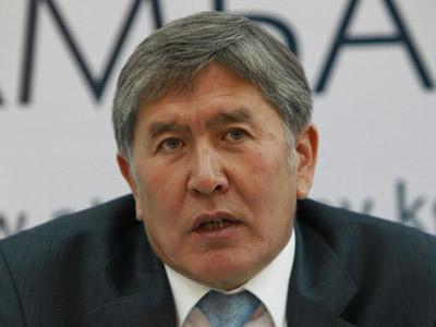 Kyrgyz govt dissolved after coalition breakup