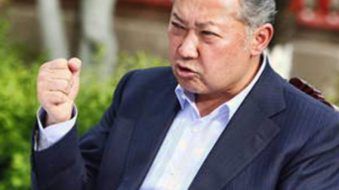 """Kyrgyz president """"sends resignation letter"""""""