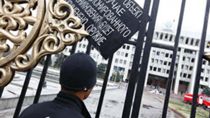Kyrgyz interim government sets referendum and parliamentary election dates