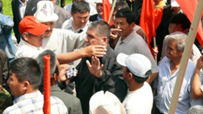 Kyrgyzstan to hold presidential election in fall 2011