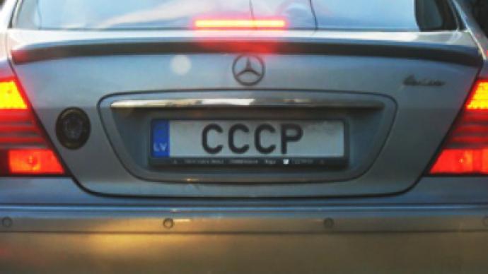 "Latvian far right go after ""disloyal"" motorists"