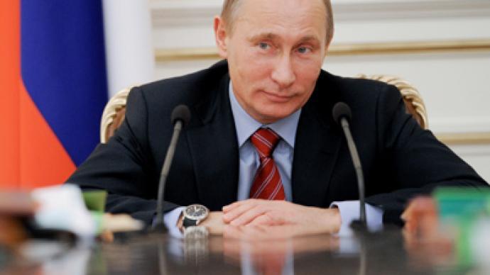 Laughing at Duma will make all unhappy – Putin