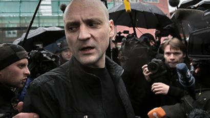 Russian opposition leader placed under house arrest over anti-govt unrest