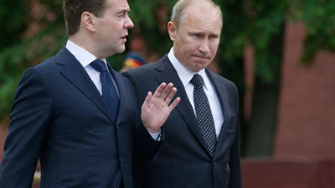 Russian leaders offer condolences to terror-stricken Norway