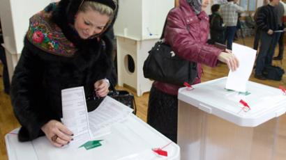 Voters' League demands a probe into 'election fraud'