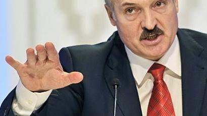 Belarus' opposition set up national coordination council
